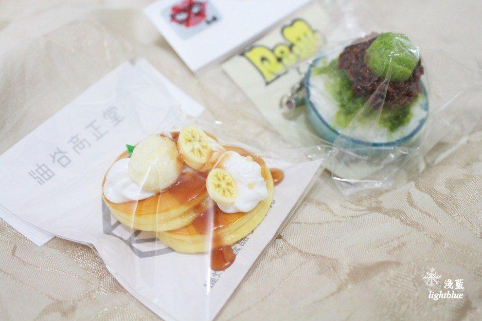 圖/ 淺藍's美食旅遊地圖