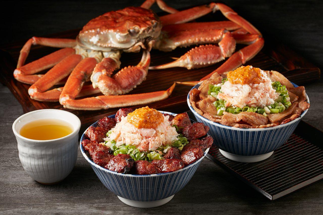 開丼本次推出「松葉蟹燒肉丼」、「松葉蟹牛肋丼」等料理,每份390元。圖/開丼提供
