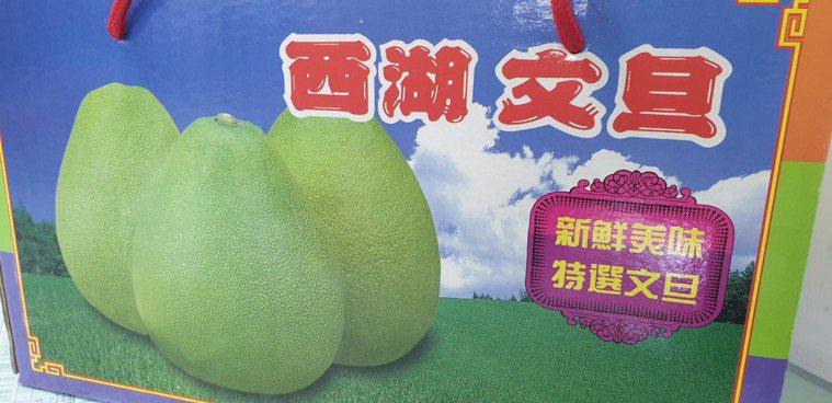 中秋送禮,柚子常是首選。記者游振昇/攝影