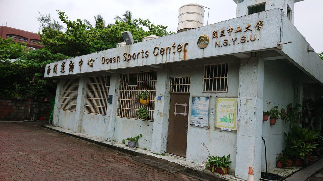 中山大學原有的海域運動中心主要供帆船運動協會及校內水域運動課程使用,已略顯老舊。...