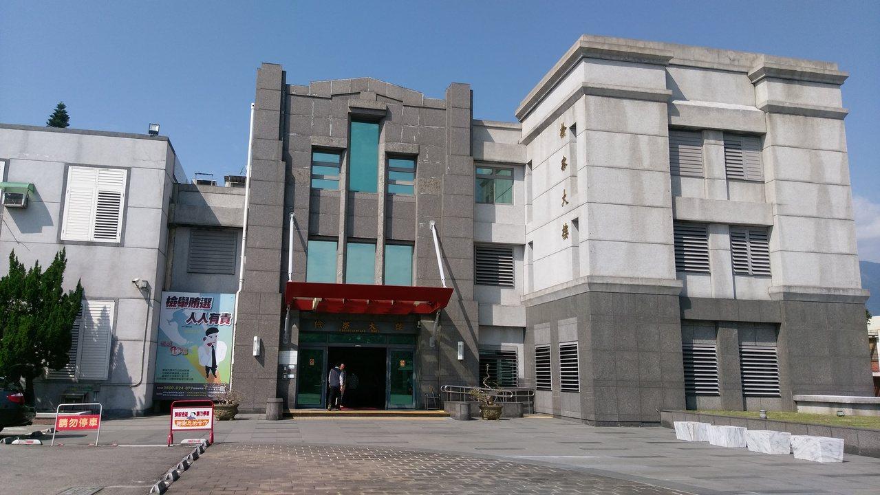 花蓮地檢署前檢察官林俊佑闖幼兒園私審幼童,今被判拘役40天,檢方將研議是否上訴。...