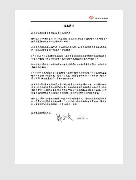 羅東博愛醫院被質疑職場霸凌事件,執行長許子文今天透過院方,發表道歉聲明。圖/羅東...