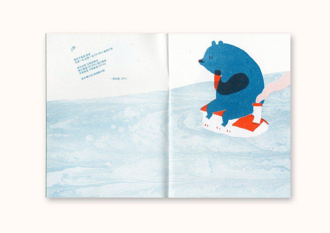 江坤森的繪本作品《The River》,入選英國WIA世界插畫大獎圖書類,7月在...
