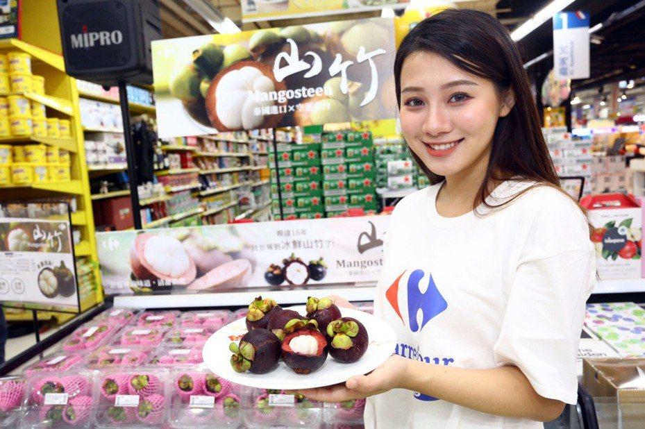 睽違台灣市場16年的水果皇后「山竹」終於在解禁後來台,量販龍頭家樂福的第二批空運進口山竹預計明(11)日上架。圖/家樂福提供