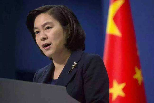 中共外交部發言人華春瑩十日在例行記者會上的發言。圖/取自人民日報客戶端