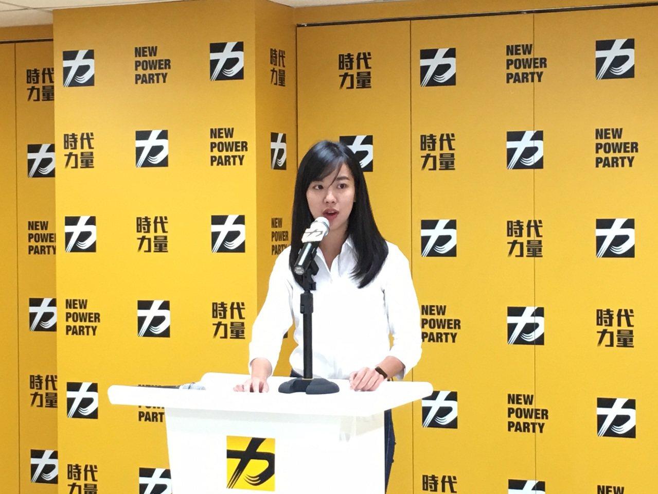 時代力量秘書長吳佩芸。攝影/記者蔡晉宇