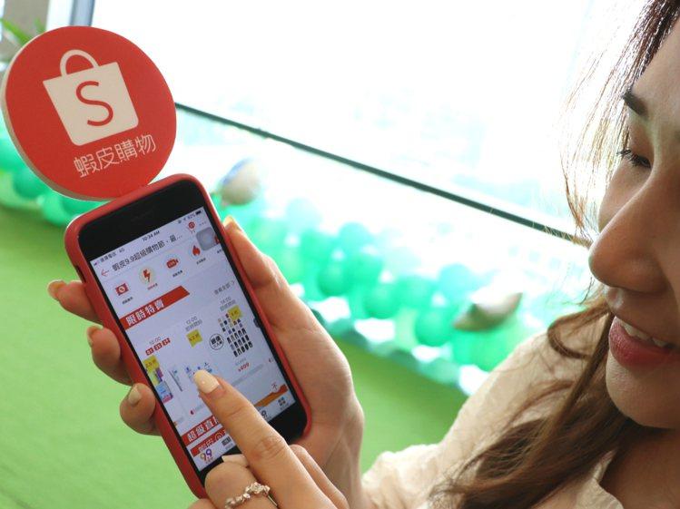 蝦皮購物「9.9超級購物節」活動開跑1小時台灣訂單即較平日狂翻近5倍。圖/蝦皮購...