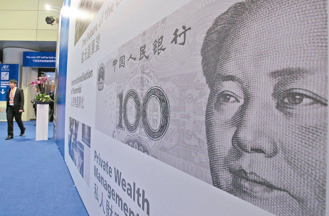 中國宣布取消QFII及RQFII額度限制,希望確保投資資金留在國內。路透
