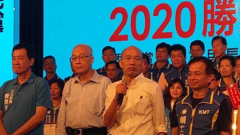 韓國瑜致詞時說,國民黨這幾年在野,大家過的比較「窩囊」,明年要用選票證明,把這股「窩囊氣」吐出來。記者楊正海/攝影