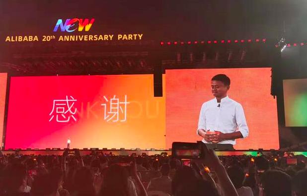 阿里巴巴董事局主席馬雲今(10日)晚發布卸任演講,真沒想到這個時間點來得這麼快。...