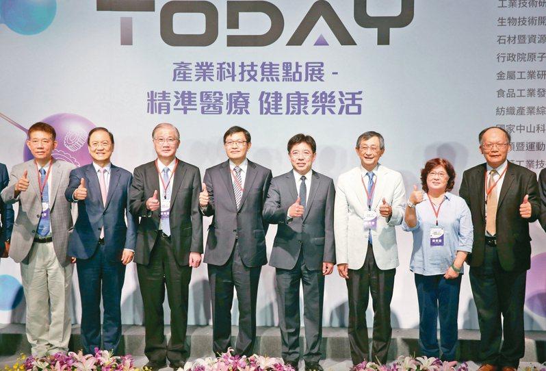 經濟部技術處舉辦「Do It Today產業科技焦點展」,昨天在松山文創園區開幕。 記者曾吉松/攝影