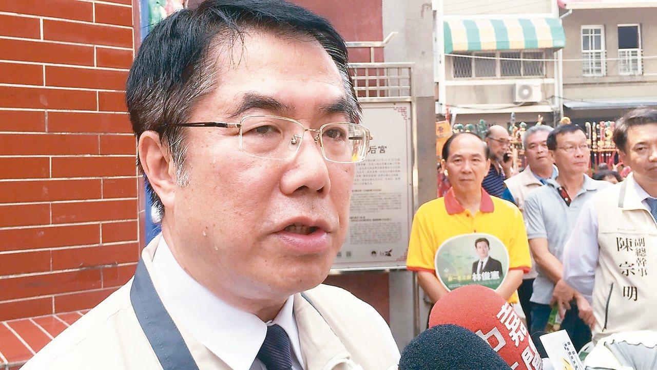 台南市長黃偉哲認為,第6選區已成全國最激烈地區,若白色力量或郭台銘陣營又推出立委...