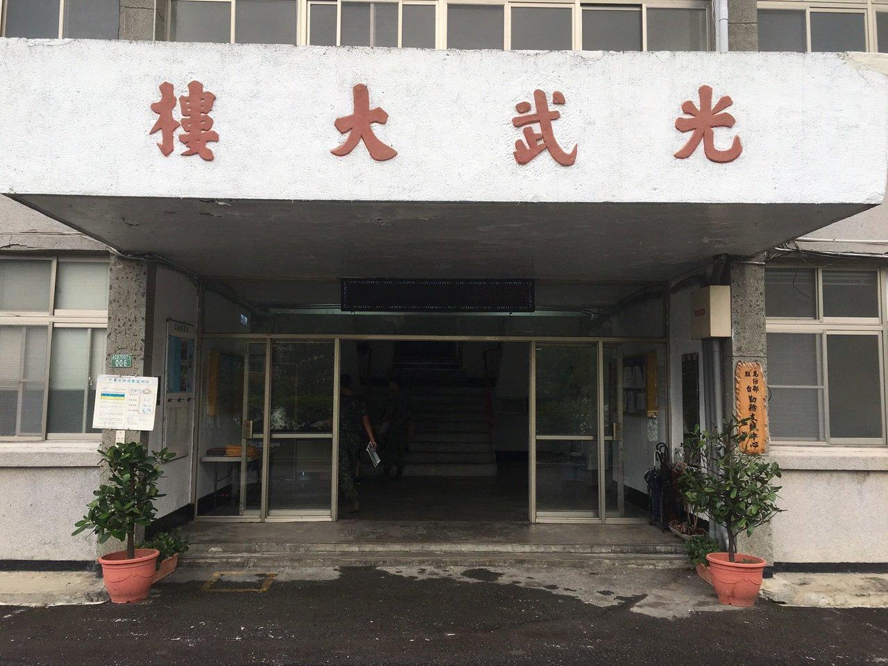 韋昌嶺的光武大樓。圖/基隆市文化局提供
