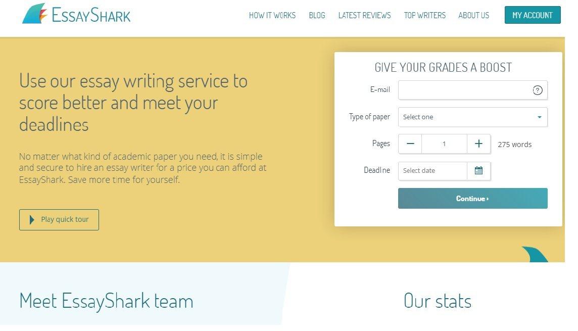 EssayShark網站首頁。 圖/取自網路
