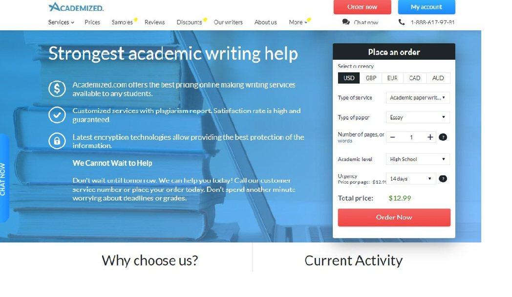 圖為Academized網站首頁。 圖/取自網路