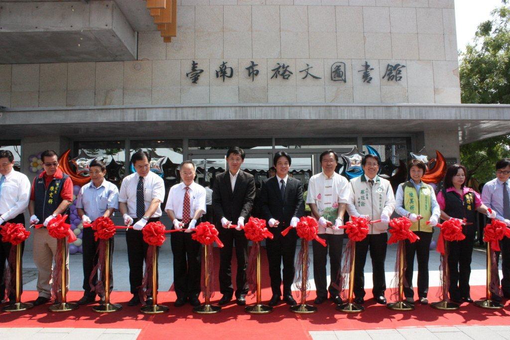 圖為2012年台南市圖書館東區裕文分館啟用。圖/市府提供