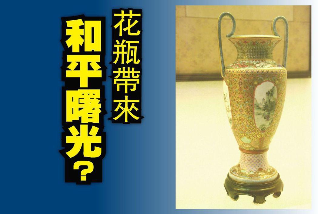 2005年「連胡會」首次登場,中共總書記胡錦濤送了國民黨主席連戰一只充滿隱喻的花...