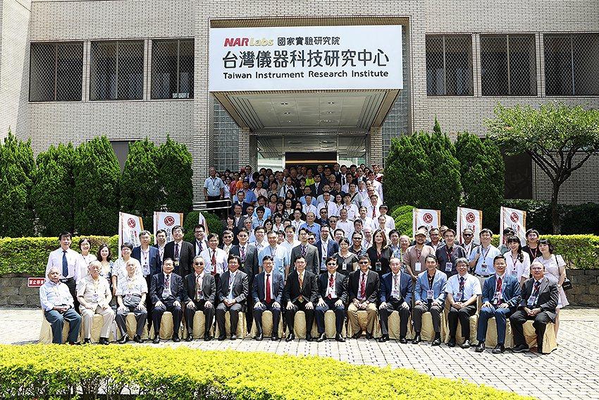 台灣儀器科技研究中心45週年暨更名慶祝大會全體合照。 國研院/提供