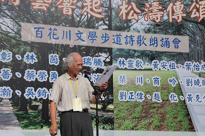 活動中邀請林煥彰詩長蒞臨,並朗誦其著作短詩三首。 中央大學/提供