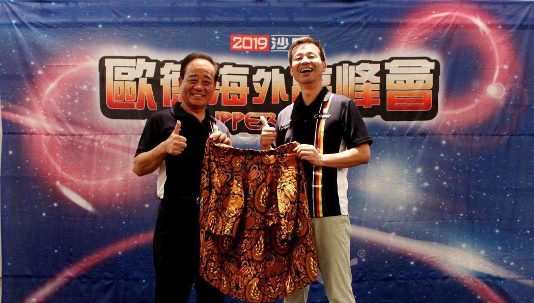 「2019熱情沙巴 歐德高峰會」邀請行銷大師林志誠(左)講授「贏在關鍵 贏在轉折...