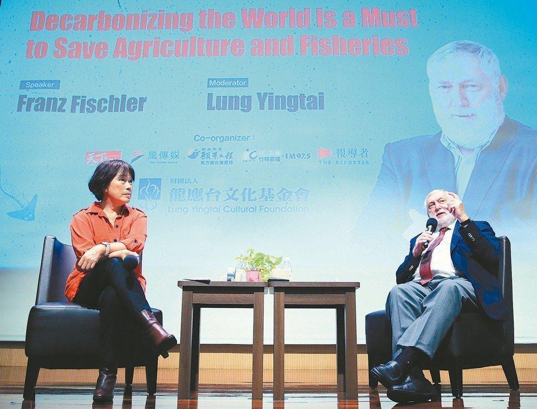 龍應台文化基金會舉辦「減碳!挽救漁農絕路」論壇,邀請法蘭茲費雪勒(Franz F...