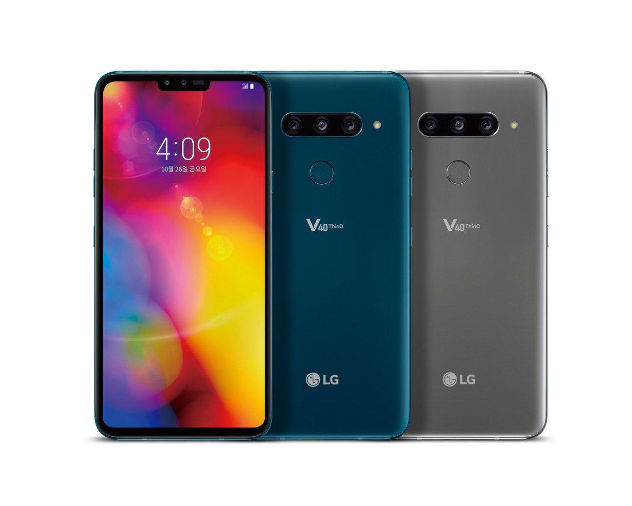 LG V40 ThinQ共有摩洛哥藍、鉑金灰兩色,單機價24,900元,1月30...