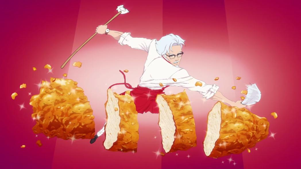 肯德基推出正版戀愛模擬遊戲《我愛你,肯德基爺爺!吮指回味約會大模擬》