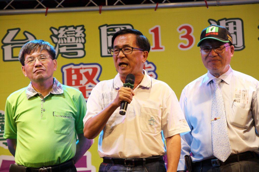 保外就醫的前總統陳水扁日前參加908台灣國募款餐會,上台演講違反中監四不原則。 圖/聯合報系資料照