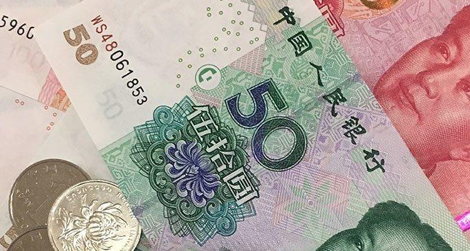 大陸國家外匯管理局昨(10)日宣布進一步擴大金融市場對外開放。本報資料照片