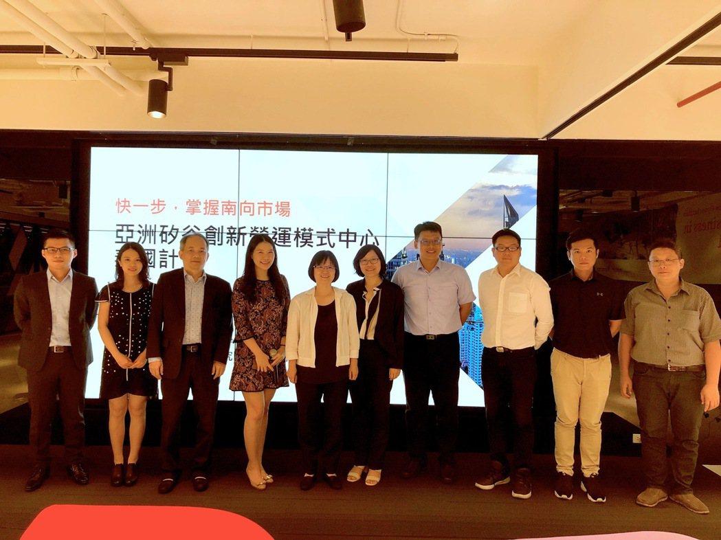 國立清華大學與台灣經濟研究院合作推動「亞洲矽谷創新營運模式研究計畫」。中科管理局...