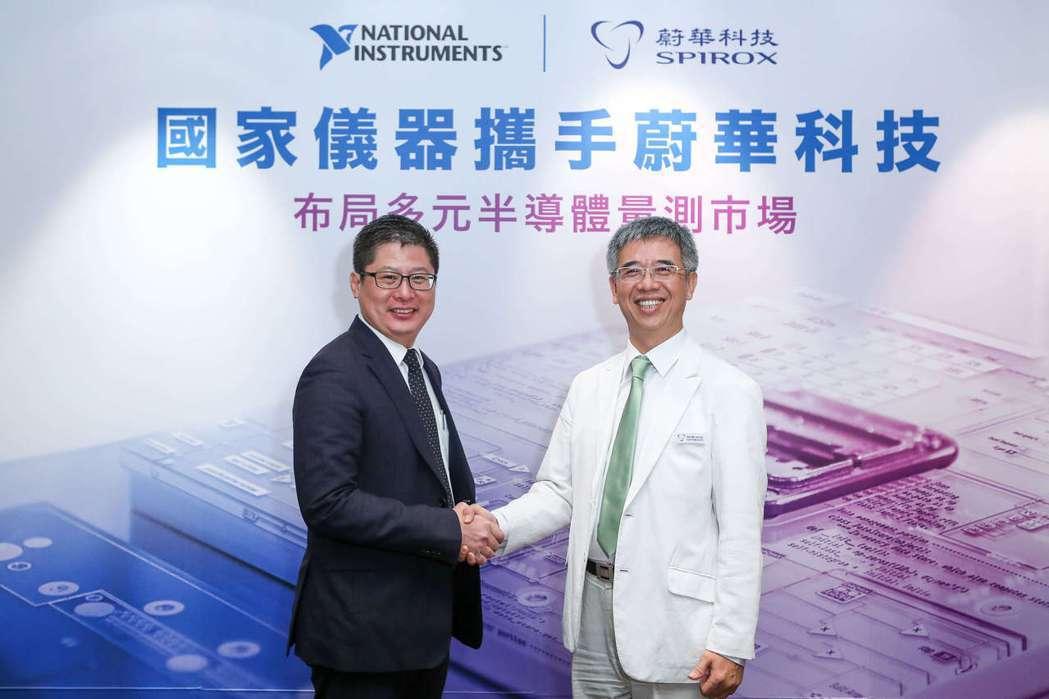 NI國家儀器與蔚華科技結盟,未來NI將借助蔚華完善的經銷服務體系和應用工程技術,...