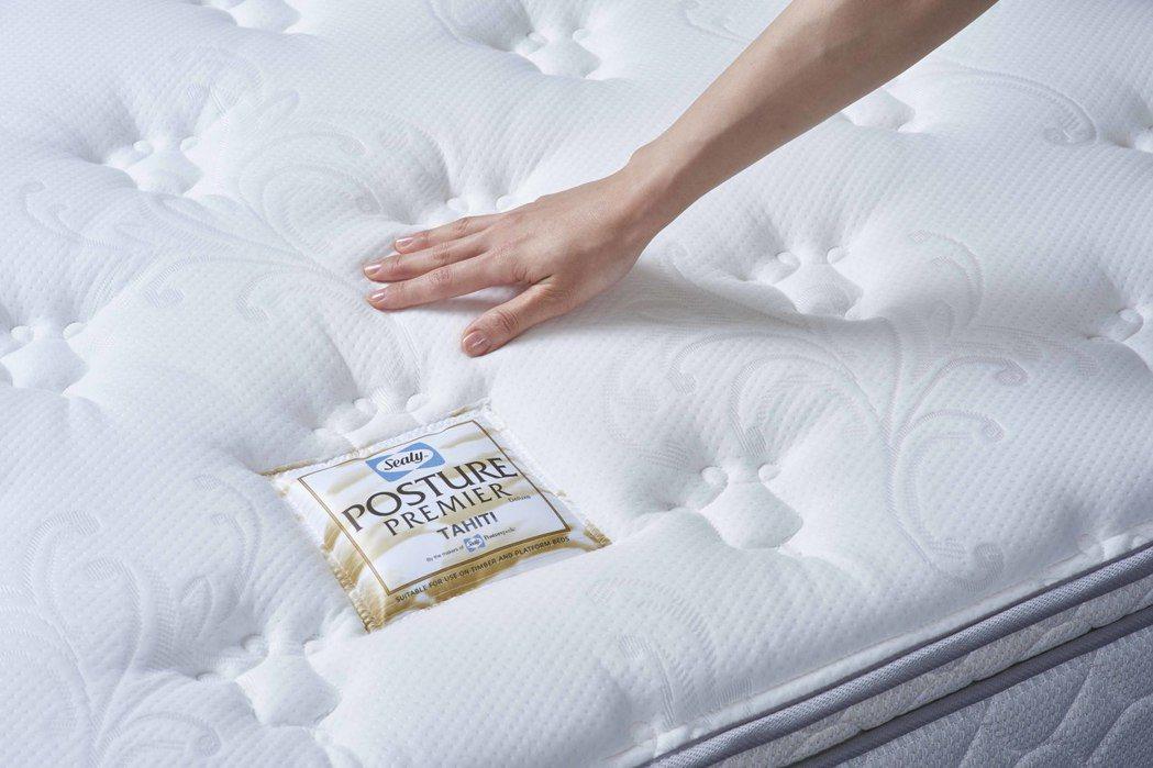 席伊麗推出多項創新專利技術提供舒適、承托且耐用的優質床墊,官方線上購物網站提供給...