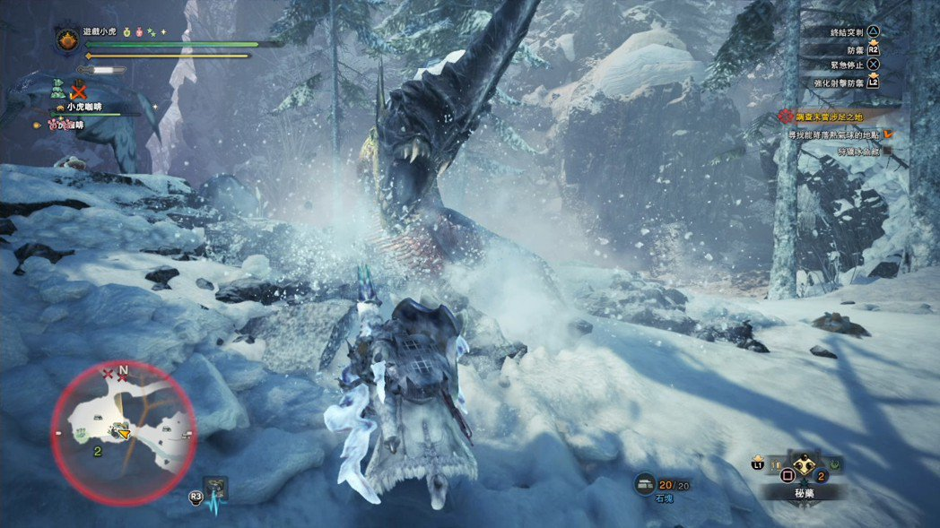 在冰原大地上狩獵,魔物們的攻擊都很容易讓獵人身上著冰,新的「耐寒技能」將會是常駐...