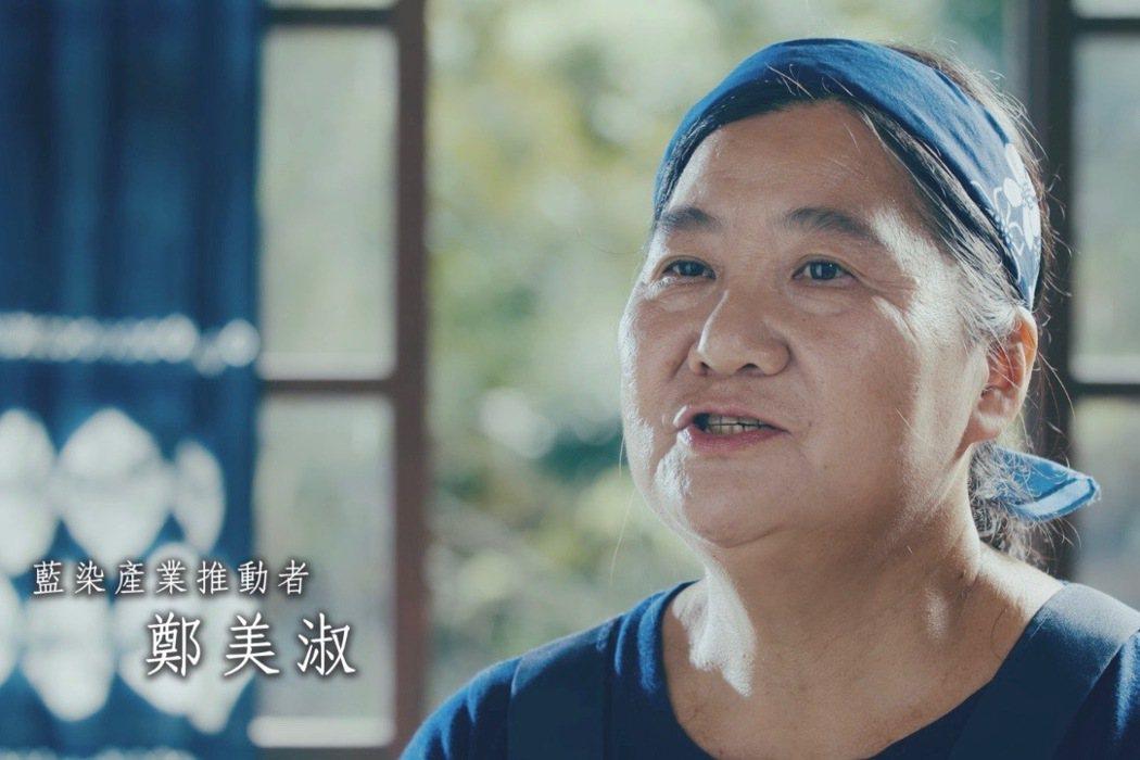 藍染產業推動者鄭美淑說:「把布染好,比什麼都重要。」 國泰建設/提供