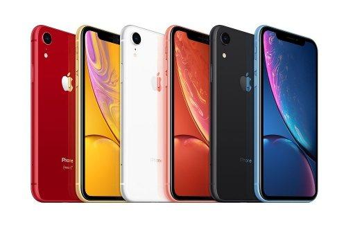 蘋果官網iPhone XR現在64GB只要NT$21,500。