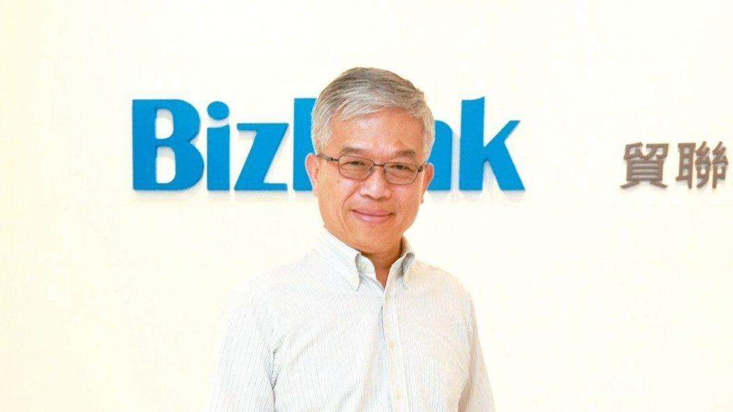 貿聯董事長梁華哲(報系資料照)