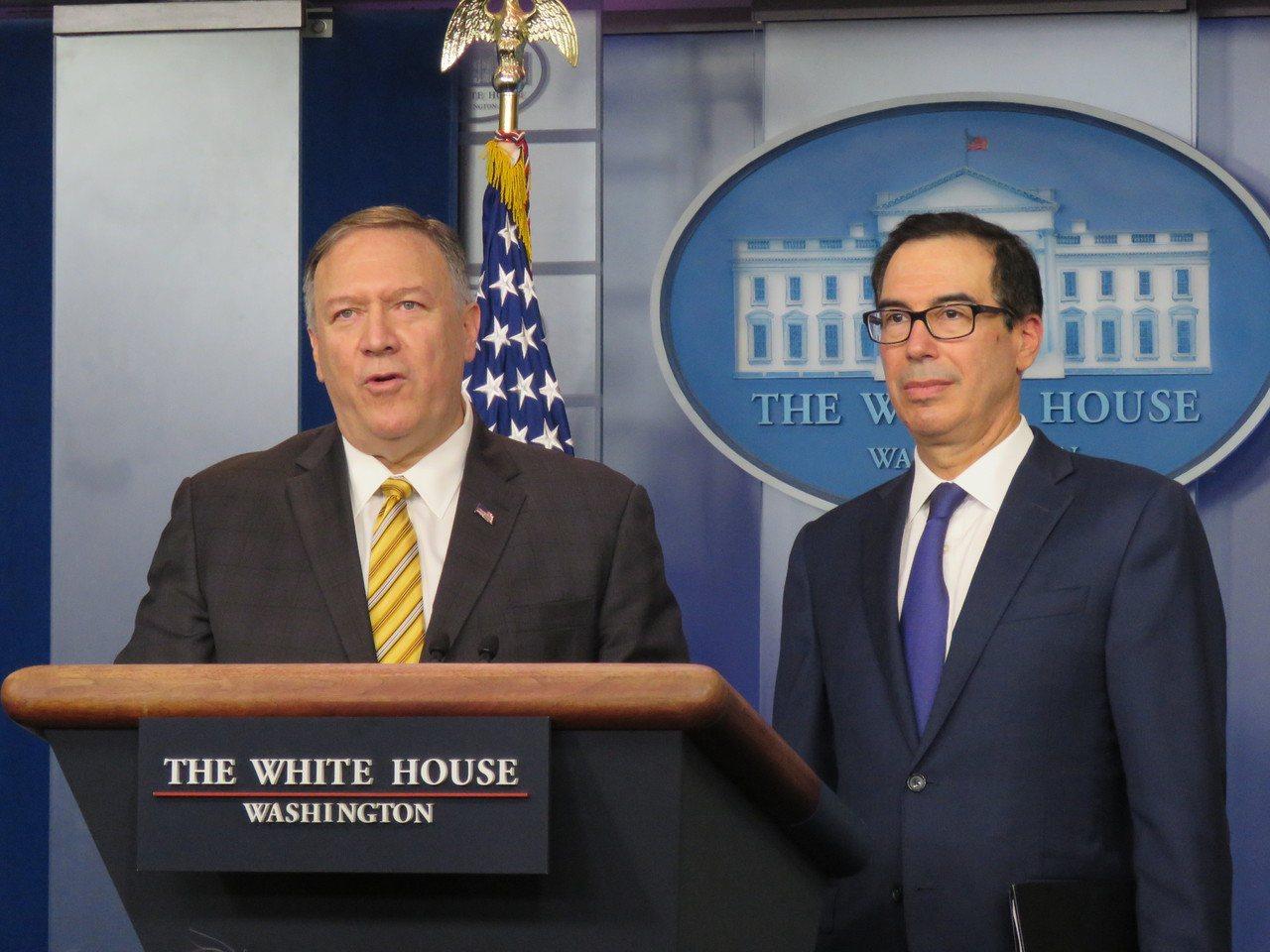 美國國務卿龐培歐(左)與財政部長米努勤10日在白宮舉行記者會,原本出席官員還有國...