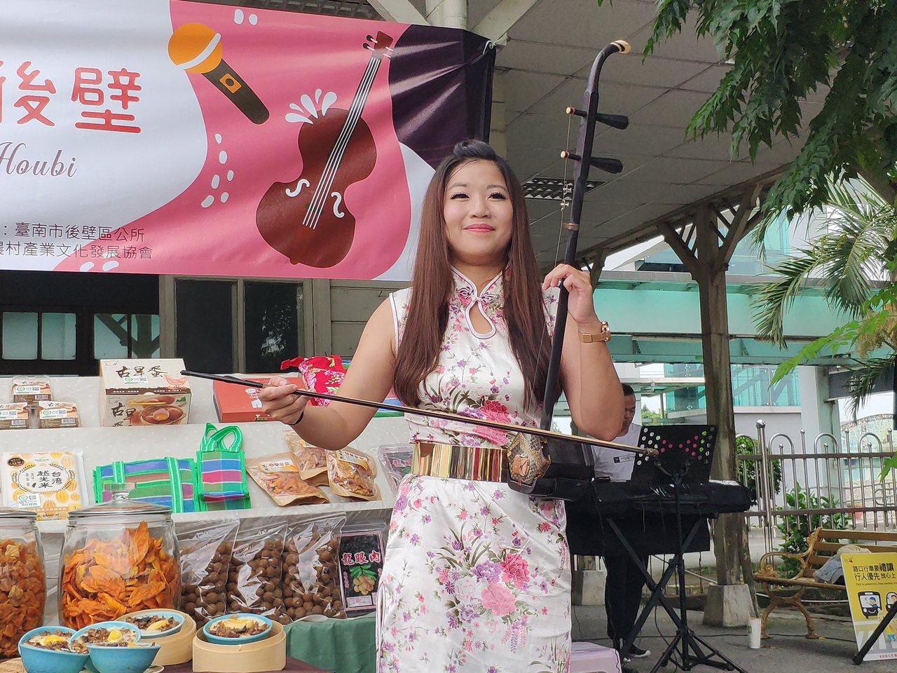 台南市後壁區公所結合後壁商圈本月14日辦理「樂遊~稻。後壁」活動,將有宥騰樂團拉...