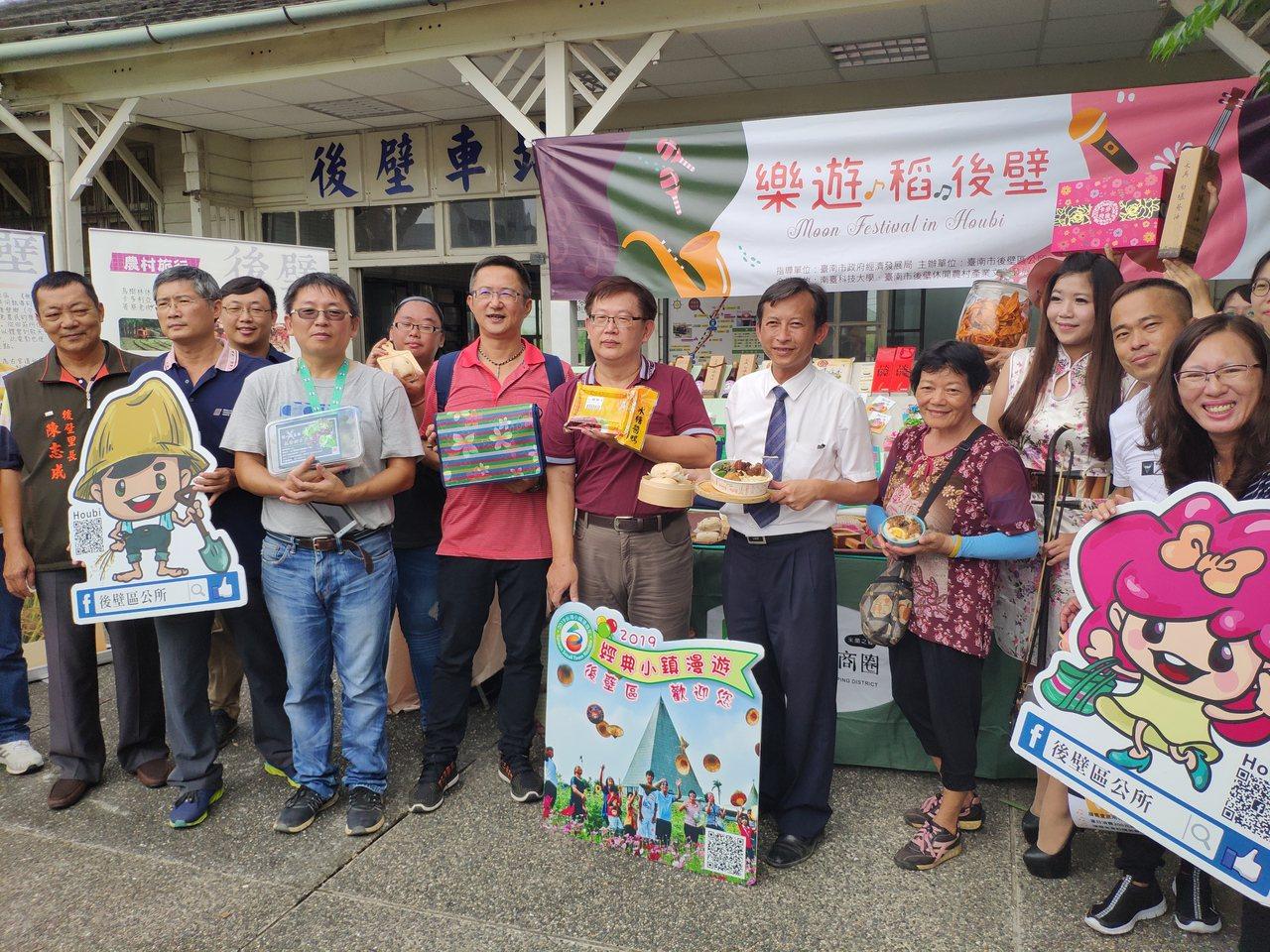 台南市後壁區公所結合後壁商圈本月14日辦理「樂遊~稻。後壁」活動,將有後壁區20...