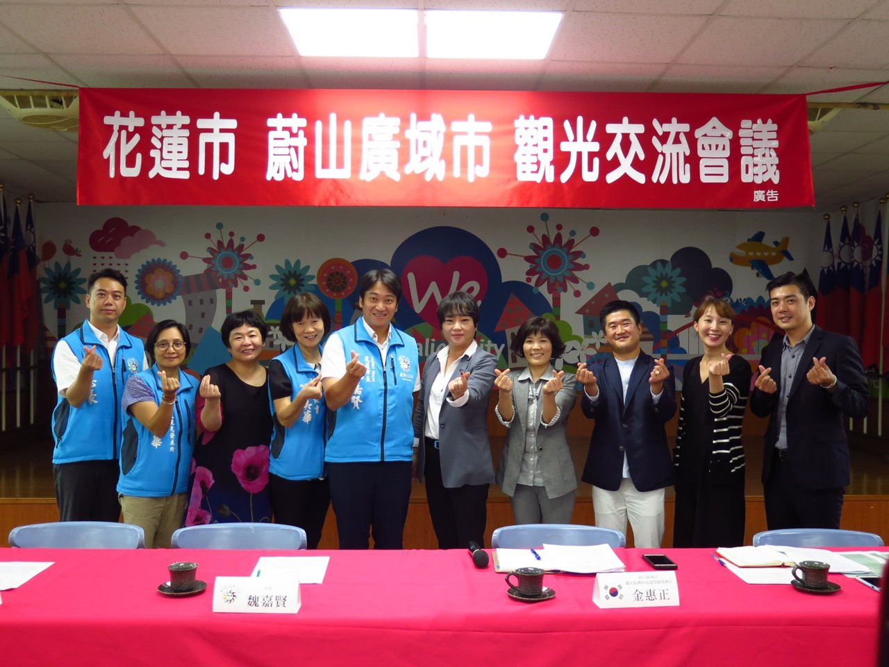 花蓮市與姐妹市韓國蔚山廣域市,舉辦觀光交流會議。圖/花蓮市公所提供