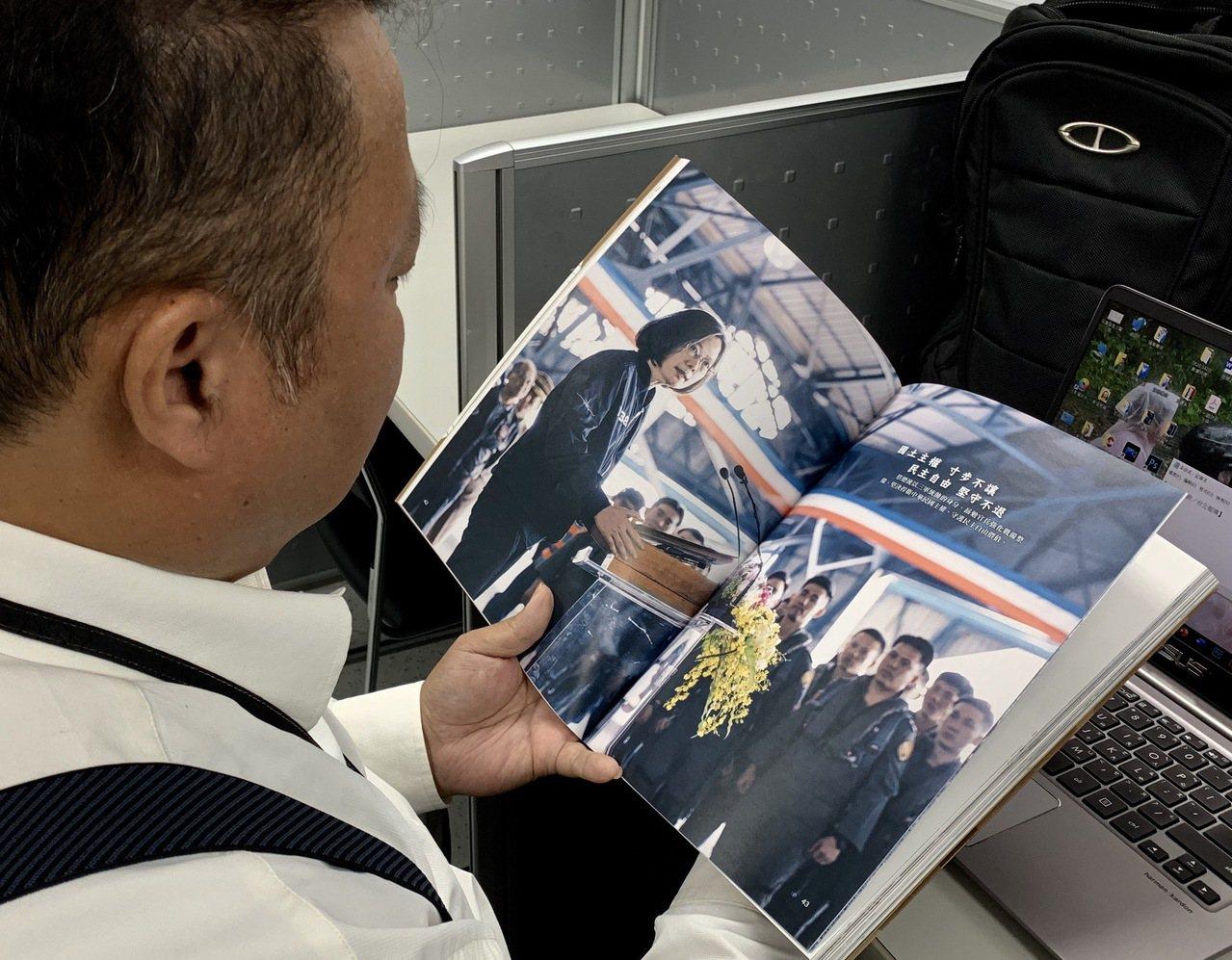 國防部上午對國內外發布2019年國防報告書,首度以圖示說明「濱海決勝」、「灘岸殲...