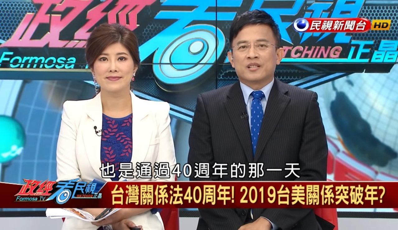 媒體人彭文正與妻子李晶玉昔日在民視主持招牌節目「政經看民視」。記者修瑞瑩/翻攝