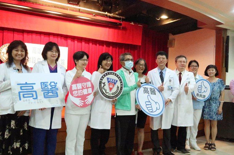 在高醫團隊的努力下,胡太太順利捐出65%的肝給先生。記者徐如宜/攝影