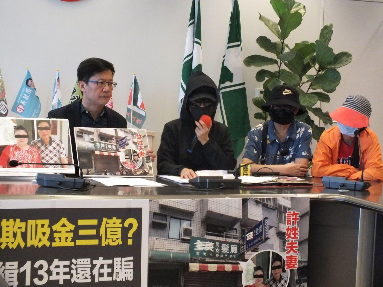 立委張廖萬堅(左一)今天陪同近20名詐騙受害者自救會成員,指控60多歲許姓婦人1...