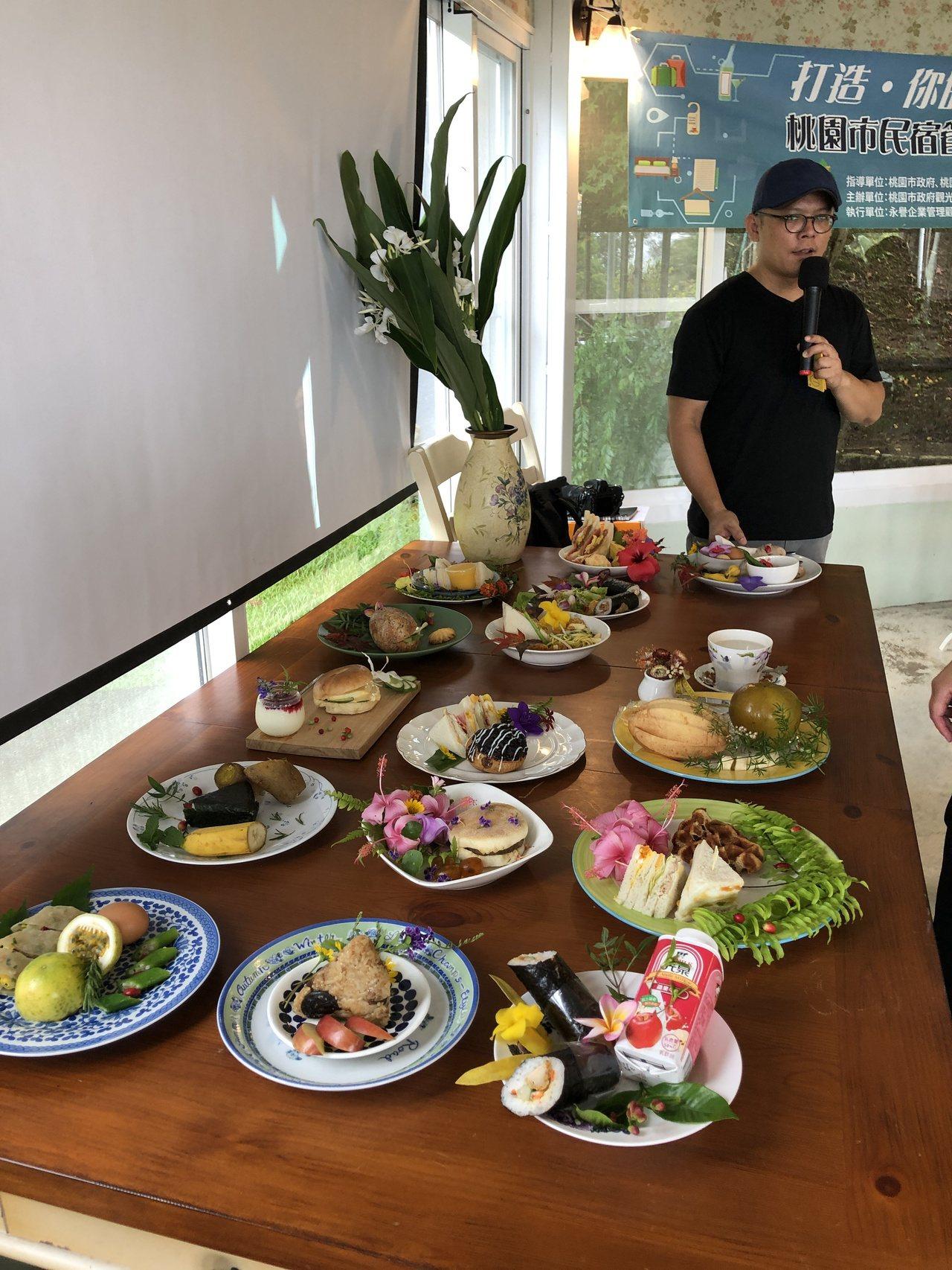 一日管家體驗打造森林系早餐。圖/桃園市觀光旅遊局提供