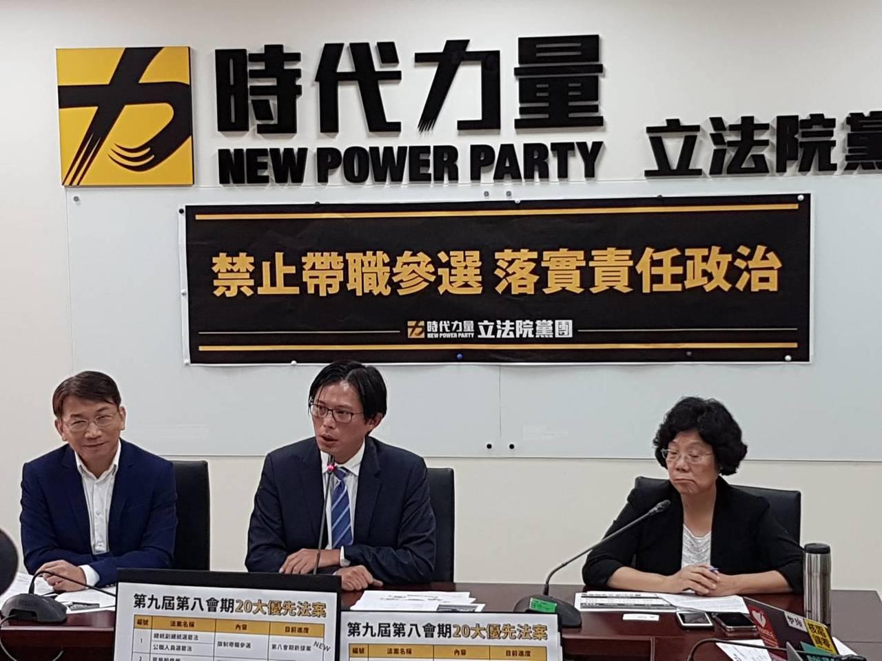 時代力量黨主席徐永明表示,時代力量若要自提總統人選,徵召黃國昌參選會是主要方向。...