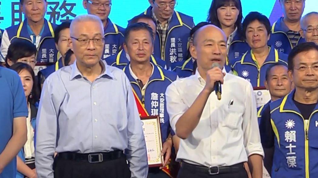 高雄市長韓國瑜昨天北上參加北市里長服務促進會授證典禮。取自臉書