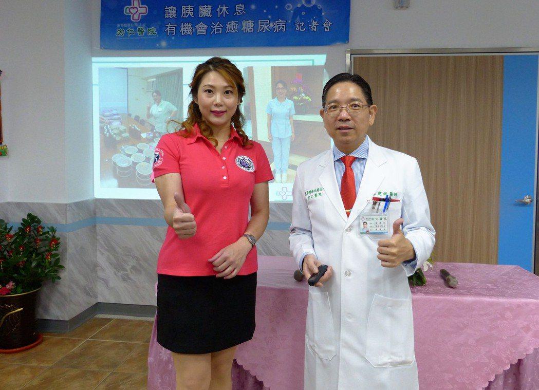 宏仁醫院副院長朱建統(右)提倡控糖四步驟,幫助病患遠離糖尿病。記者凌筠婷/攝影