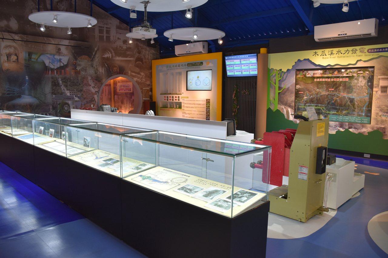 花蓮銅門木瓜溪文物生態故事館保存發電廠歷史、機具及用電小知識。記者王思慧/攝影