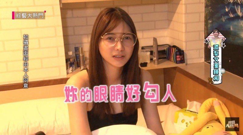 劉芃芃素顏依然清秀可人。圖/摘自YouTube
